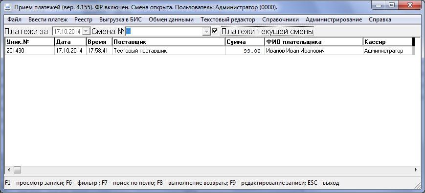 Программа Для Смены Пользователя